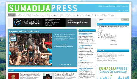 sumadijapress.co.rs