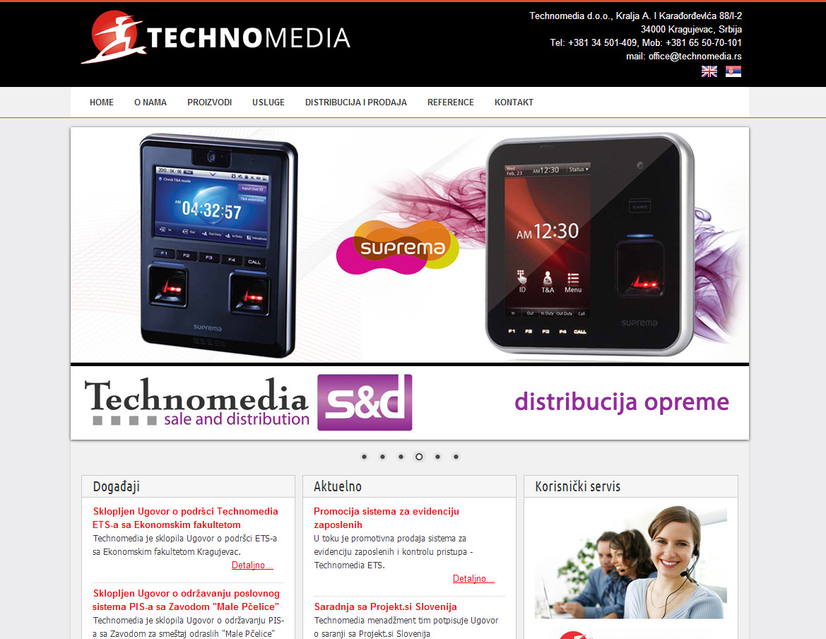 technomedia.rs
